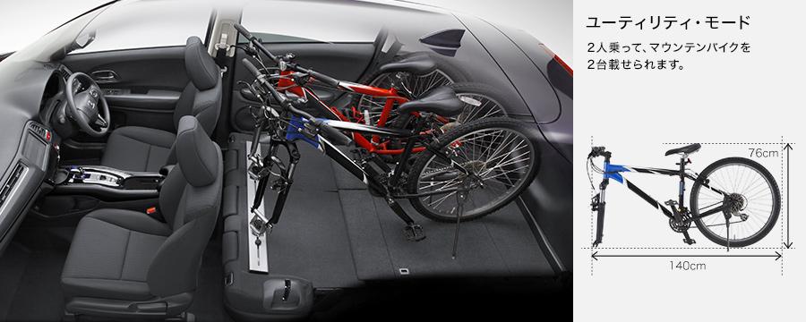 hrv magic seat will a bike fit honda hr v forum. Black Bedroom Furniture Sets. Home Design Ideas
